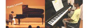 Iorana Musicピアノレッスン