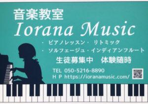 Iorana Music